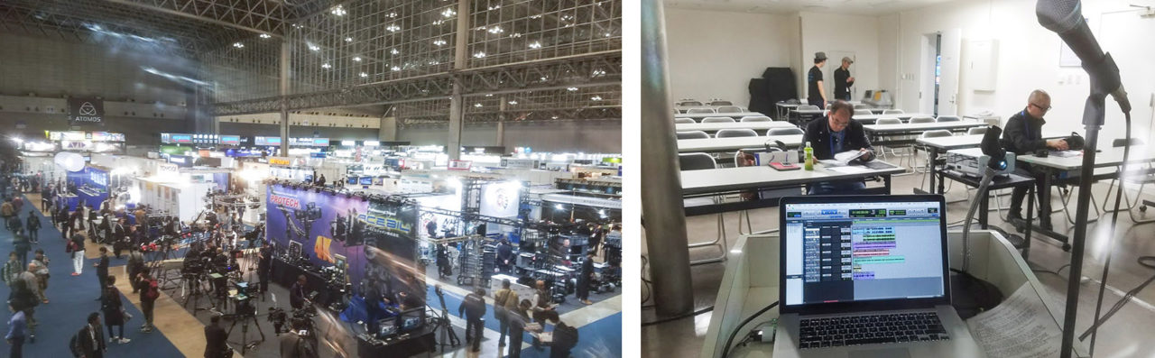 (L) The InterBEE 2016 show floor. (R) Attendees start to take their seats before the ADX presentation.
