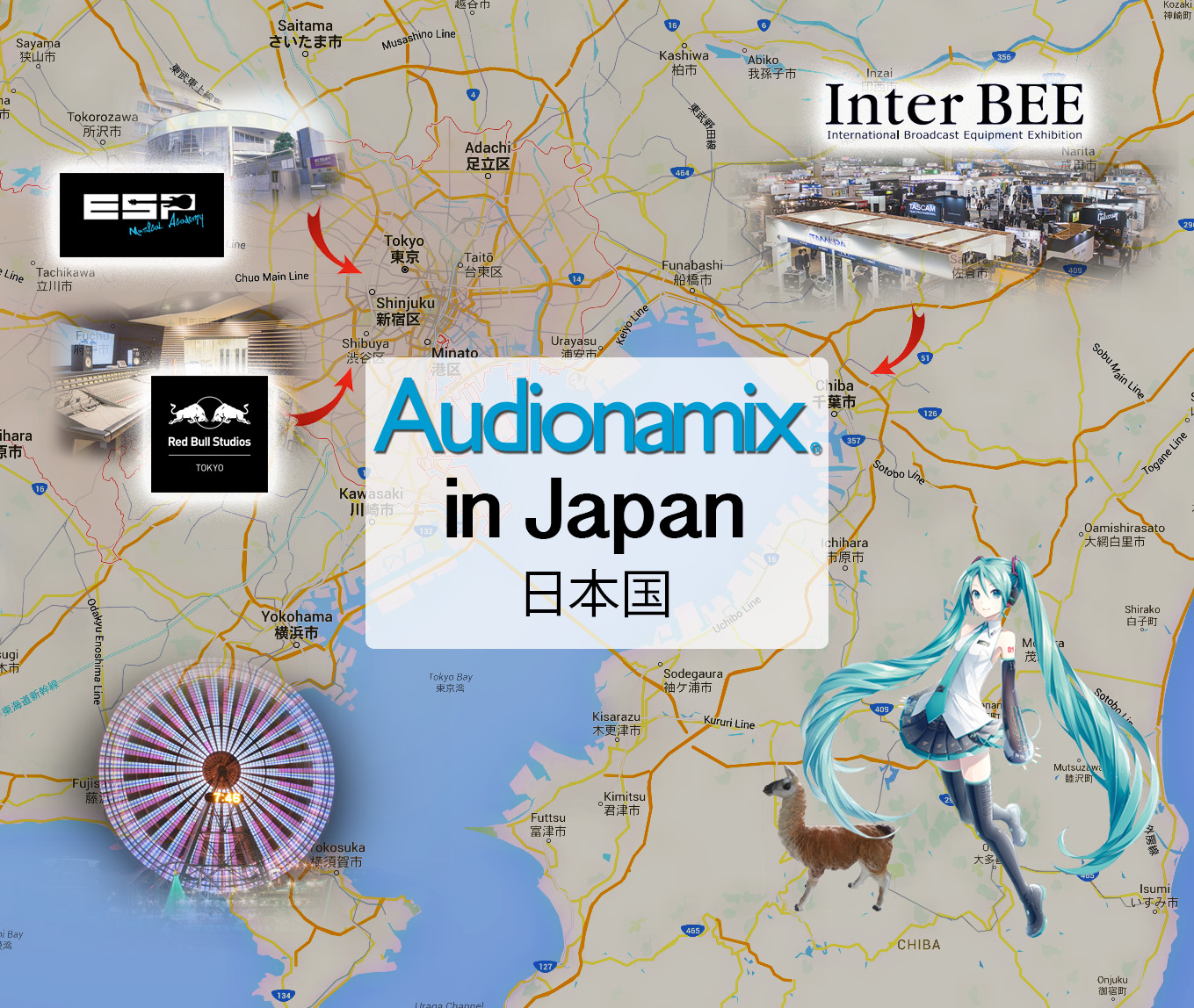 Inter BEE, Miku, and Me: Audionamix in Japan